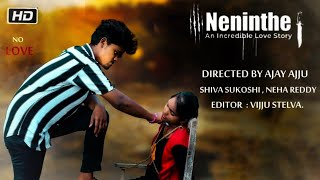 Neninthe || Telugu Short Films 2019 || Shiva | Neha || Directed By Ajay Ajju (Gang Of Creators) - YOUTUBE