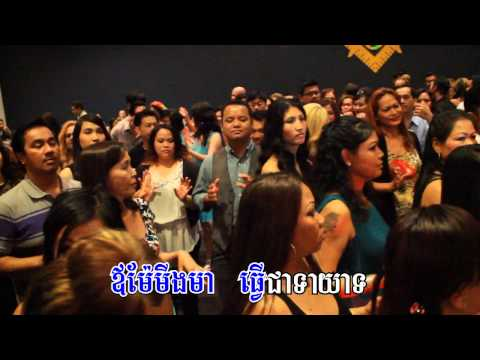 Khmer New Year Party 2014 Karaoke
