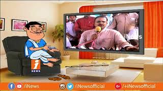Dada Hilarious Punches On Ex CBI JD Lakshmi Narayana | Pin Counter | iNews - INEWS