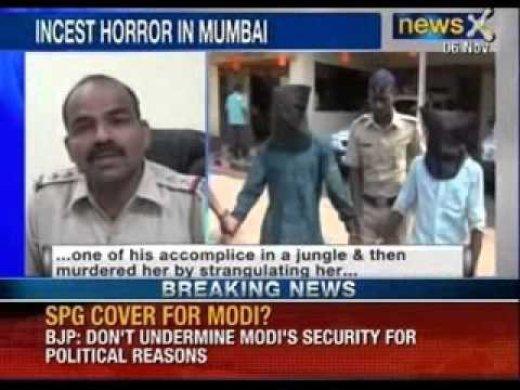 Teen raped and killed by father in Mumbai - News X
