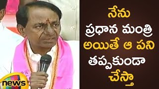 KCR To Implement Raithu Bandhu Scheme Across The Country | CM KCR Press Meet | Mango News - MANGONEWS