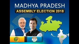 Madhya Pradesh Election Results 2018: Congress leads in 116 seats, BJP 103 & others 06 - NEWSXLIVE