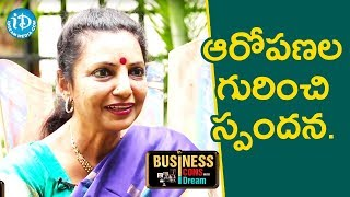 Sailaja Suman About Her Allegation - Sailaja Suman || Business Icons With iDream - IDREAMMOVIES