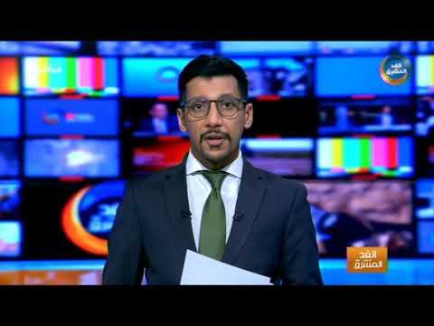 موجز أخبار الثامنة مساءً | محافظ عدن يوجه بوقف شامل لأعمال البناء في عدد من المناطق  (25فبراير)