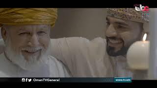 #من عمان   الخميس 3 سبتمبر 2020