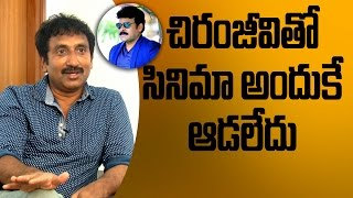 That's the reason why Chiranjeevi's movie flopped: Sreenu Vaitla [Exclusive Interview] || #Mister - IGTELUGU