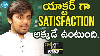 """Did Theater Helped You In Becoming A Successful Actor - Priyadarshi     Oh""""Pra"""" Show - IDREAMMOVIES"""