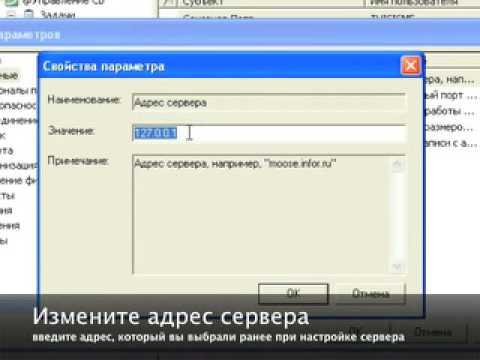 Как сделать сервер commfort - Ravaka.ru