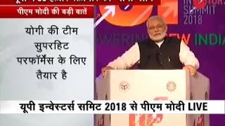 Watch: Prime Minister Modi addresses UP Investors' Summit 2018 - ZEENEWS