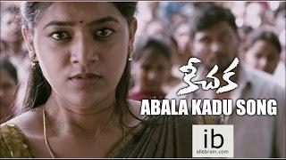 Keechaka Abala kadu song - idlebrain.com - IDLEBRAINLIVE