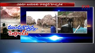 కోరలుచాచిన పెథాయ్ తూఫాన్ | Heavy Rain Fall in East Godavari District |Pethai Cyclone Effect|CVR NEWS - CVRNEWSOFFICIAL