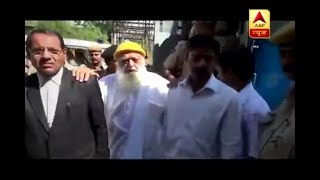 Watch how Asaram's behaviour changed in the past 5 years - ABPNEWSTV