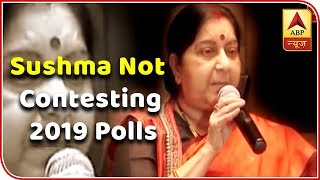 Sushma says not contesting 2019 polls on health grounds - ABPNEWSTV