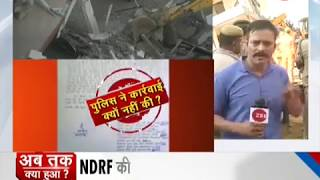 Two buildings collapse in Greater Noida: 2 dead bodies recovered, NDRF rescue op underway - ZEENEWS