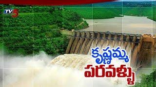 Overflowing Krishna River with Flood Water : TV5 News - TV5NEWSCHANNEL