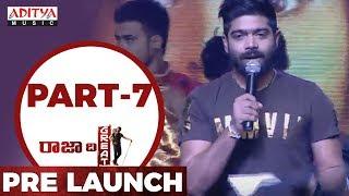Raja The Great Pre Release Live Part-7    RaviTeja, Mehreen, Sai Kartheek, Anil Ravipudi - ADITYAMUSIC