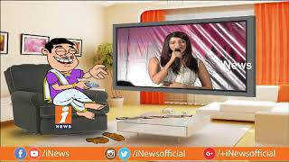 Dada Hilarious Talk With Manchu Lakshmi Over W/o Ram Movie Trailer Launch | Pin Counter | iNews - INEWS