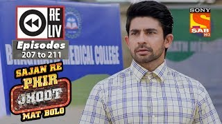 Weekly Reliv  - Sajan Re Phir Jhoot Mat Bolo  - 12th March  to 16th March 2018  - Episode 207 to 211 - SABTV