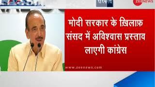 Opposition parties to pass no confidence motion against Modi govt, says Mallikarjun Kharge - ZEENEWS