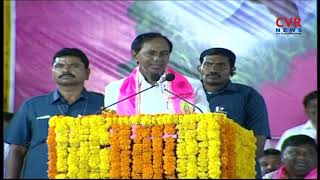 KCR warns Chandrababu Naidu at Nalgonda Public Meeting | TRS Praja Ashirvada Sabha | CVR News - CVRNEWSOFFICIAL