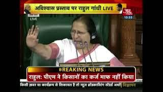 Rahul Gandhi के PM Modi पर आरोपों से संसद में हंगामा | #NoConfidenceMotion - AAJTAKTV