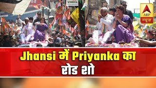 Priyanka Gandhi holds roadshow in UP's Jhansi - ABPNEWSTV