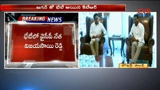ఏపీ రాజకీయాల్లో కొత్త పరిణామాలు | KTR met with Ys Jagan | Hyderabad | CVR News - CVRNEWSOFFICIAL