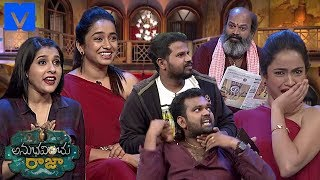 Anubhavinchu Raja Latest Promo - 25th August 2018 - Hyper Aadi,Rashmi,Vindhya - MALLEMALATV