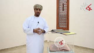 الفاضل/ فهد بن سالم بيت عماني الجابري في دقيقة عمانية يتحدث عن
