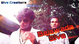 BEJAWADA SIVA || TELUGU SHORT FILM ||  TEASER - YOUTUBE
