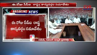 CPI Executive Meeting | CPI Disappointed with Alliance Seat List Finalised by AICC  | CVR News - CVRNEWSOFFICIAL