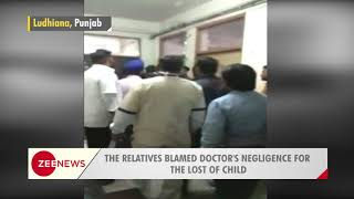 Ludhiana: Doctors of Christian Medical College attacked by kin of deceased patient - ZEENEWS
