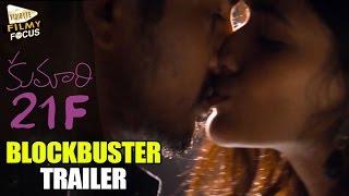 Kumari 21 F Latest Trailer || Raj Tarun, Heeba Patel, Sukumar