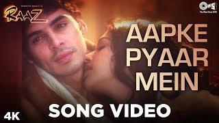 Aapke Pyaar Mein Hum Song Video - Raaz | Dino Morea & Malini Sharma | Bipasha Basu | Alka Yagnik - TIPSMUSIC