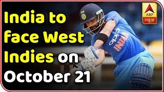 ODI: Team India to face West Indies on October 21 - ABPNEWSTV