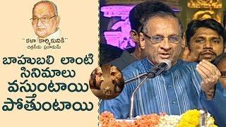Governor Narasimhan Comments On Baahubali 2 | Telugu Film Industry Felicitation Dr.K Viswanath - TFPC