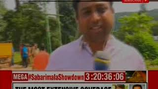 Situation intensifies near Sabarimala Temple; vehicle vandalised, protesters lathicharged - NEWSXLIVE