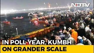 Thousands Line Up At 'Sangam' For 'Shahi Snan' As Kumbh Mela Starts - NDTV