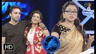 Suma's Genes – Game Show – 22nd Jul – with Navdeep & Madhu Shalini