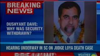 Judge Loya death case: SC transfers two cases of Bombay High Court to the Supreme Court - NEWSXLIVE