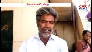 గ్రామ సర్పంచ్ అభ్యర్థి కిడ్నాప్ | Congress Sarpanch Candidate Kidnap In Kodangal | CVR News - CVRNEWSOFFICIAL
