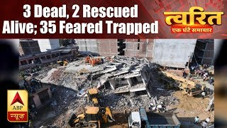 Twarit Mukhya: Greater Noida building collapse: 3 dead, 2 rescued alive; 35 feared trapped - ABPNEWSTV