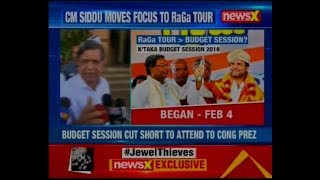 CM Siddaramiah wants to cut short the budget session of K'taka Assembly by 6 days - NEWSXLIVE