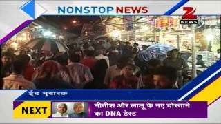 DNA: Communal riots in Saharanpur fixed? - ZEENEWS