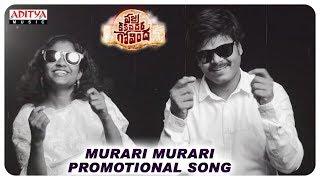Murari Murari Promotional Song ||  Vajra Kavachadhara Govinda || Saptagiri || Arun Pawar || Bulganin - ADITYAMUSIC