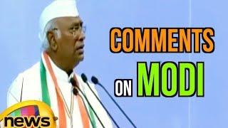 Mallikarjun Kharge Coments On Modi At The Congress Plenary 2018 | Mango News - MANGONEWS