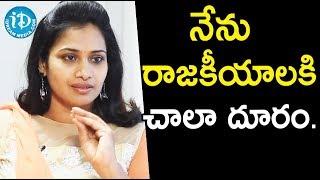 నేను రాజకీయాలకి చాలా దూరం - Serial Actress Bhavana ||  Soap Stars With Anitha - IDREAMMOVIES