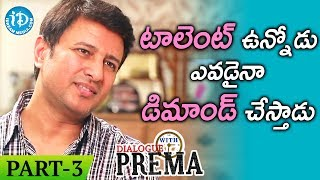 Actor Raja Exclusive Interview Part #3 || Dialogue With Prema || Celebration Of Life - IDREAMMOVIES