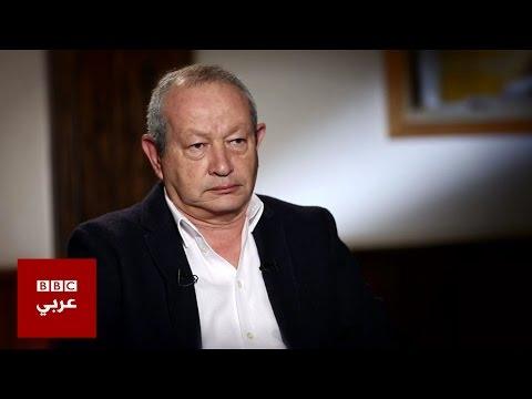 رجل الأعمال المصري نجيب ساويرس في المشهد