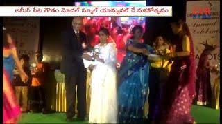 Gowtham Model School Annual day Celebrations in Ameerpet | Hyderabad | CVR News - CVRNEWSOFFICIAL